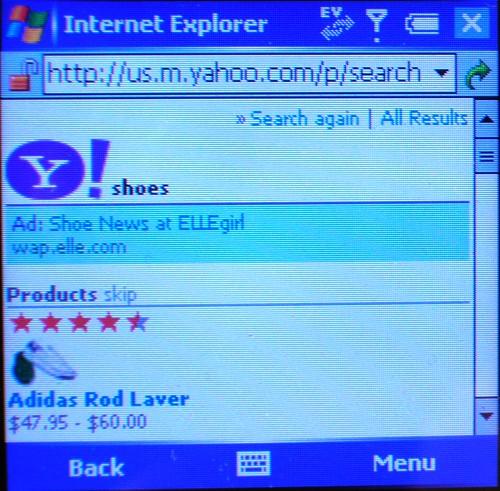 Yahoo Mobile Ads