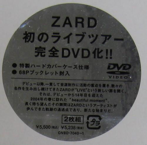 zard_concert_DVD