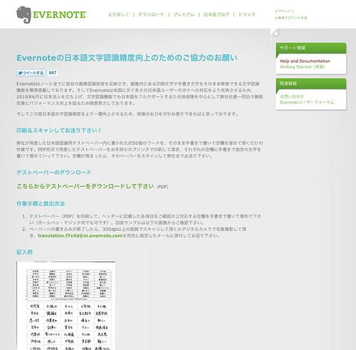 http://www.flickr.com/tools/uploader_edit.gne?ids=5129797067