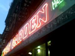 Kebab Garden Sign