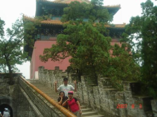 China 2007 567