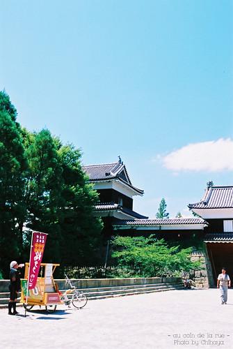 Nagano2007 #44