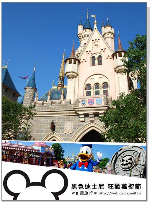 【香港自由行】跟著via玩香港(1)~爆走香港迪士尼樂園