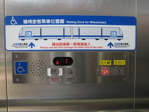Taiwan 034