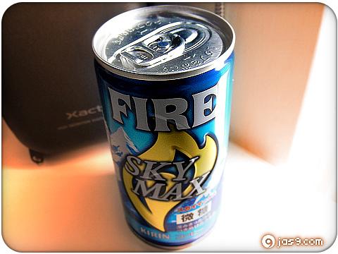 Kirin FIRE Sky Max