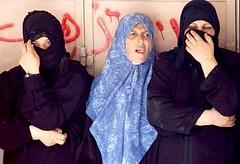 [2537] Palestinian mourners  Gaza City.jpg (shakescenery) Tags: women veil hijab niqab veiledbeautyyahoogroupattachments