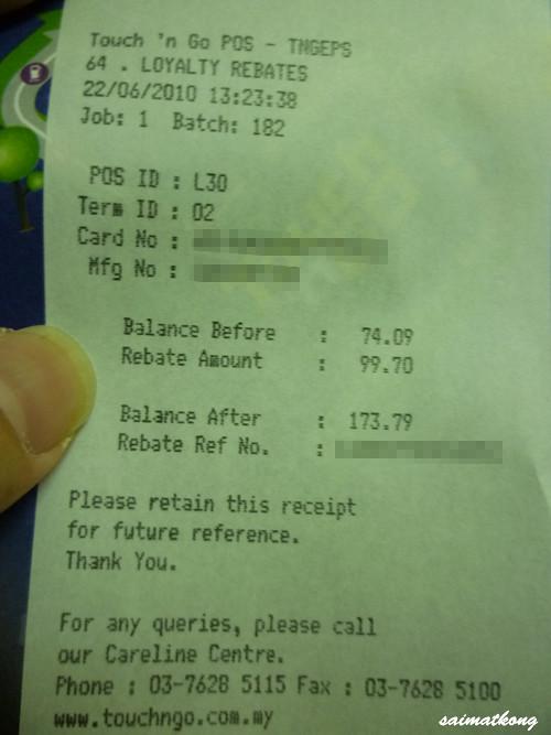 Rebate Receipt