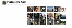 Photowalking Japan - a gallery on Flickr (by shinyai)