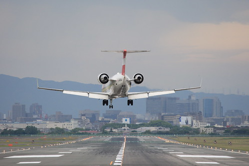 J-Air's CRJ-200ER will be soon landing