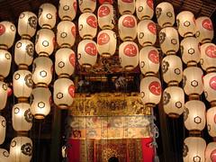 Gion Matsuri at Kyoto