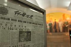 Papers on the Pyongyang Metro (anotherview) Tags: korea northkorea 2010 pyongyang dprk 평양 조선민주주의인민공화국 koryotours