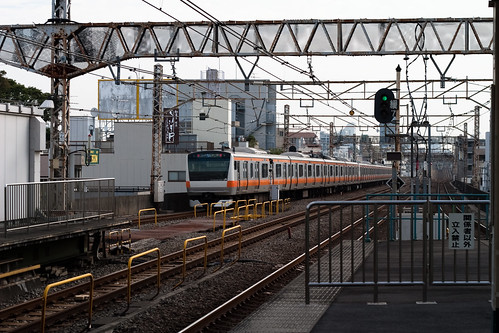 Chuo Line
