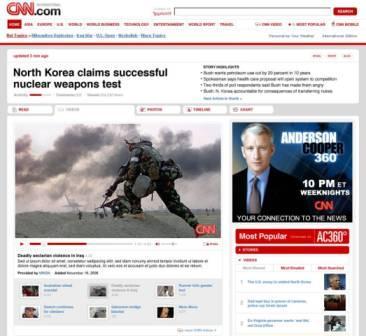 CNN homepage