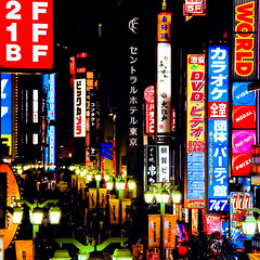 The neon lights (manganite) Tags: city light people urban signs streets men topf25 colors japan night digital buildings geotagged asian japanese tokyo interestingness google women bravo shinjuku colorful asia neon tl crowd perspective lifestyle streetscene topf300 explore lanterns shops getty  nippon  d200 nikkor dslr dictionary topf250 topf200 nihon kanto gettyimages crowded topf400 themoulinrouge topf500 topf350 500x500 firstquality topf700 topf1000 topf800 interestingness37 i500 topf900 18200mmf3556 utatafeature manganite nikonstunninggallery ipernity 500px aplusphoto geo:lon=139702012 geo:lat=35689579 date:year=2006 240x240 winner500 date:month=august date:day=28 format:orientation=square