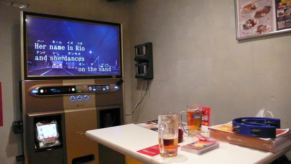 Karaoke, Hiroshima, Japan