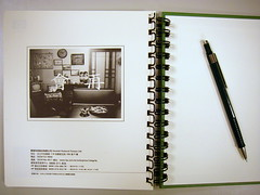 HP 時時刻刻筆記本