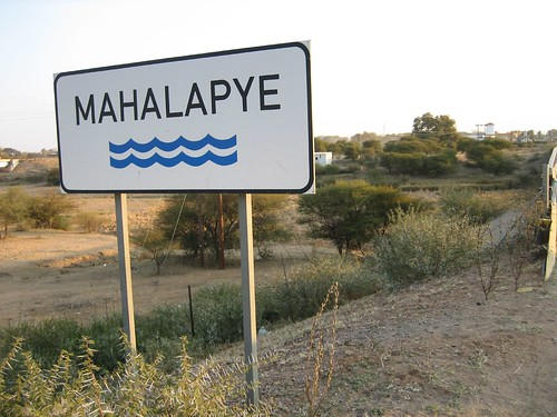 Mahalapye Botswana  city photos gallery : Mahalapye, Botswana, Africa | World Photos
