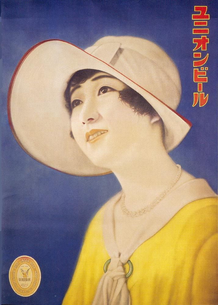 ltd  tokyo japan  1920s