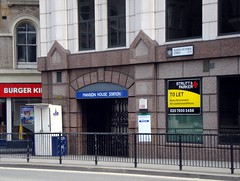 Picture of Mansion House Station