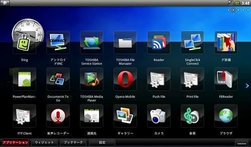 Toshiba AZ/AC100 app