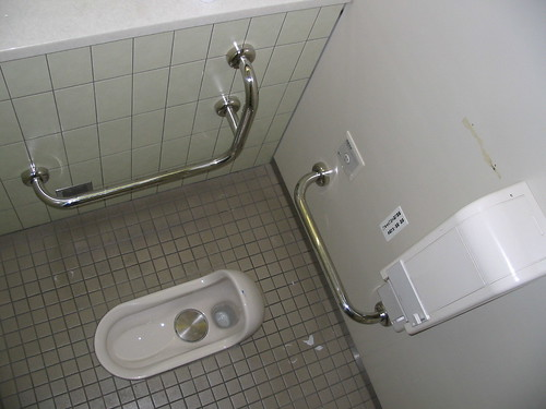 Traditional floor toilet