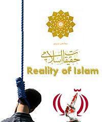 201477_orig[1] (high_court) Tags: sex democracy iran islam  democrat   zan irani seks   emam rahbar     azad khamenei    khomeini zendan sepah    eadam  entezami dokhtar      eslami ezdevaj mollah eslam   akhond  pasdar      sigheh   jslami     mullahh