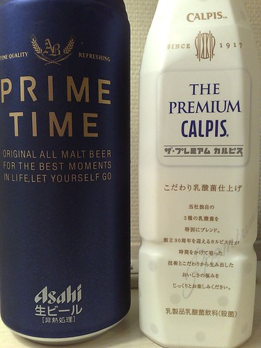 Asahi Prime Time and The Premium Calpis