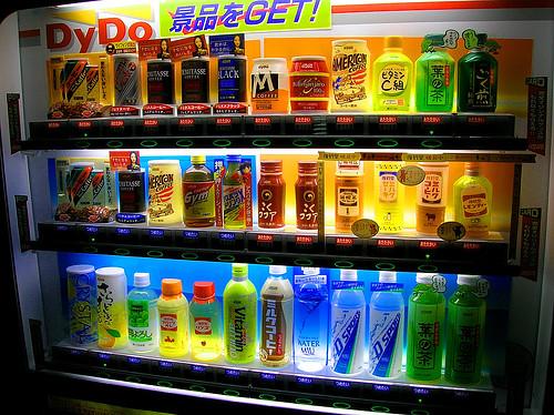 一番有名飲み物の自動販売機