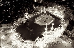 Mekkah At Night... (Nomad Saleh) Tags: art geotagged minaret muslim islam religion mosque nomad saudiar