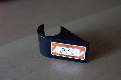 Plastic Joint