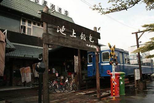 4-6 train eatery