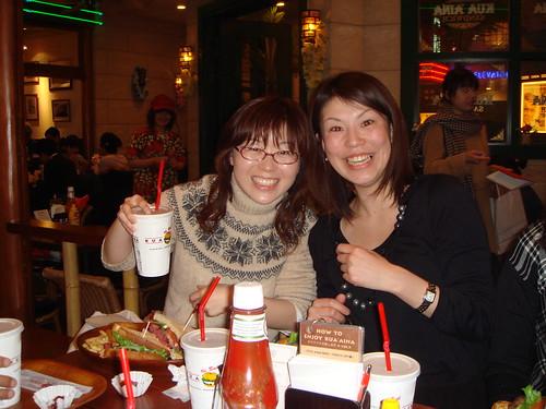 Kobayashi-san e Megumi