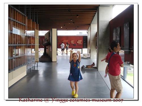 ceramics museum 3