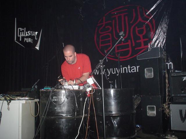 Yu Yin Tang, Shanghai, August 2006