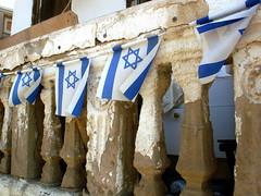 Tel Aviv Israel July '07 - 8 (ohjaygee) Tags: city urban streets israel telaviv digi grittiness nonlomo