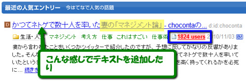 2010-11-04_2242
