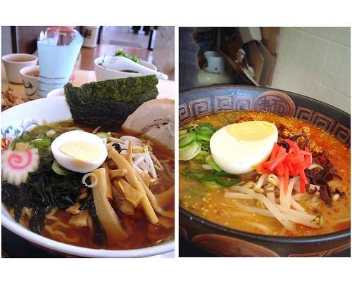 Top Noodle Ramen