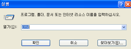 Windows Platform에서의 Subversion 설치 가이드 002