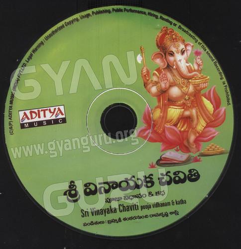 Hot Trends 1000: vinayaka chavithi katha
