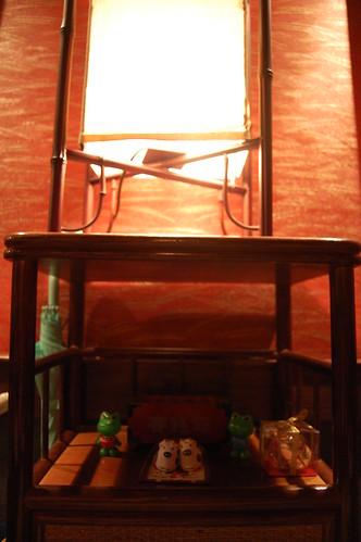 2008-01-04 笑和 010