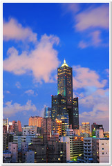 5899    - Sunset Moment 2010    85  - Landscape of Kaohsiung City . TAIWAN (deepblue68) Tags: world ocean life city light sunset shadow sky color building nature architecture night clouds skyscraper port sunrise landscape outdoors photography harbor pier photo scenery asia cityscape tour natural image harbour earth glory explorer scenic taiwan explore vision kaohsiung moment formosa   scape    2010 cityview   archi         85             apathwayhomecom deepblue68