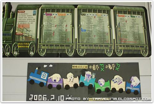 新幹線列車站民宿餐廳_2658