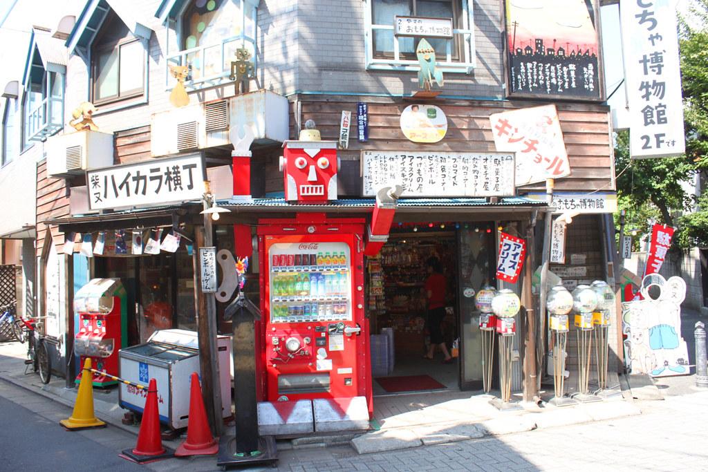 "Walking ""Shibamata"" the Town of Tora-san (3)"