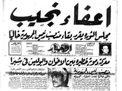 Newspaper headline in 1954 (Kodak Agfa) Tags: people history vintage newspaper politics egypt middleeast 1954 presidentnaguib