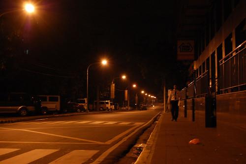 Pearl Drive