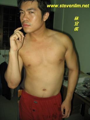 Steven Dragon Lim