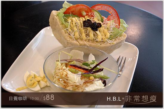 朝日朝食(高纖口袋麵包)$88_0023