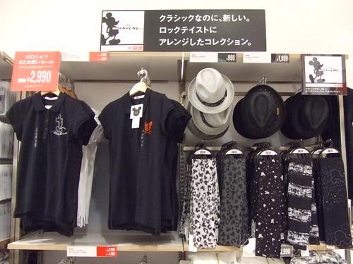 ソレイユ 広島 ユニクロがリニューアル