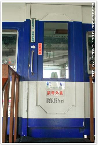 新幹線列車站民宿餐廳_2783