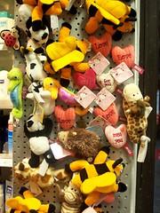 ตุ๊กตาน่ารักในร้านขายของ